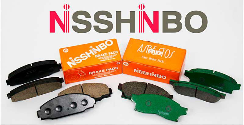 tormoznye kolodki firmy nisshinbo