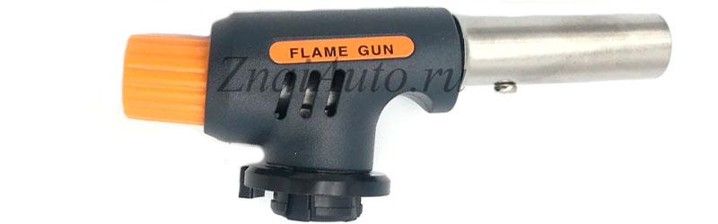 FLAME GUN