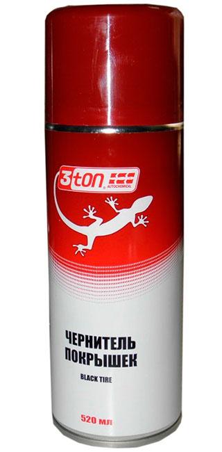 chernitel shin 3ton