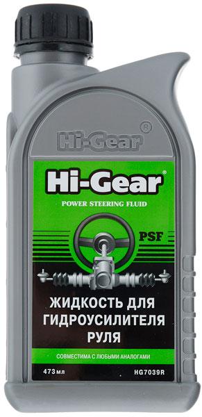 Hi Gear Power Steering Fluid